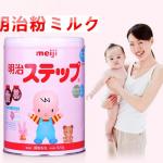 Sữa Meiji từ nhật bản, một dòng sữa hoàn hảo và tin cậy