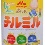 Sữa Morinaga số 9 820g