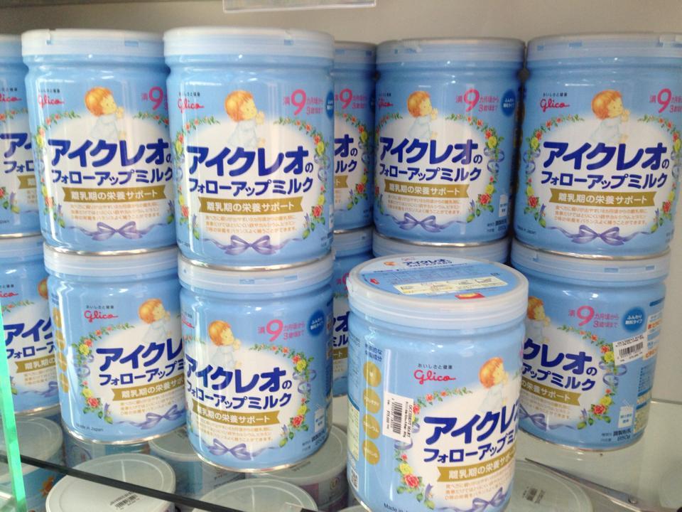 sữa glico số 9