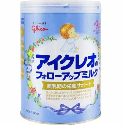 sữa glico số 9 có tốt không