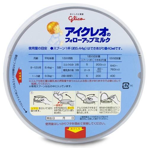Hướng dẫn pha sữa glico số 9
