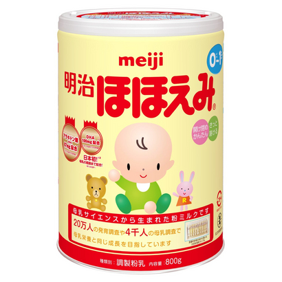 Sữa Meiji số 0 từ nhật bản, chất lượng tuyệt vời đã kiểm nghiệm qua nhiều thế hệ người dùng Việt nam