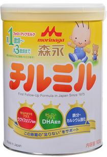 Sữa morinaga có tốt không, sữa morinaga có tăng cân không
