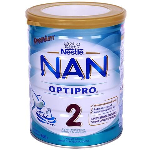 Sữa NAN Nga số 2 dành cho trẻ 7-12 tháng tuổi