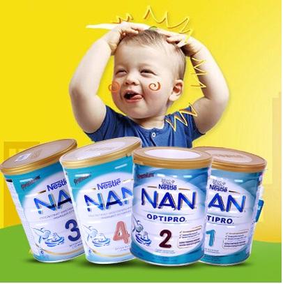 Sữa Nan là một dòng sữa phổ biến được lựa chọn cho trẻ nhỏ