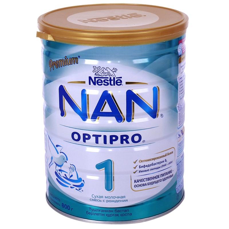 Sữa NAN Nga số 1 dành cho trẻ từ 0-6 tháng tuổi