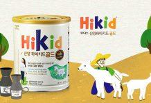 Sữa Hikid Dê Núi Hàn Quốc