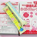Sữa Meiji dạng thanh 0-1 tuổi