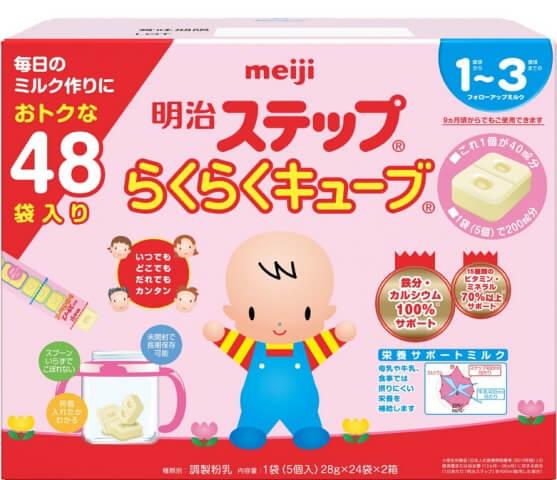 Sữa Meiji dạng thanh 1-3 tuổi set đôi 48 thanh