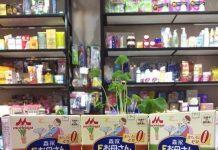 Sữa bà bầu morinaga mẫu vẫn sử dụng từ trước đến nay gồm trà xanh, trà sữa và vị cafe