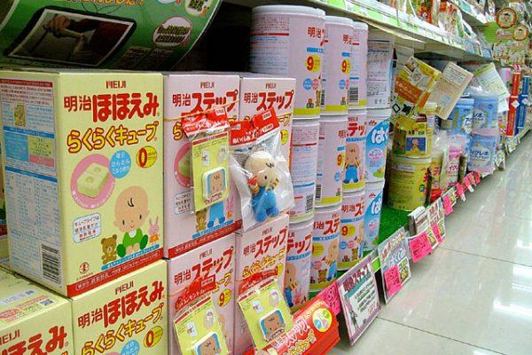 Các sản phẩm của hãng meiji